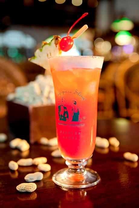 ... celebrates 100 years of the Singapore Sling – LATTE Luxury News